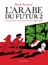 arabe futur